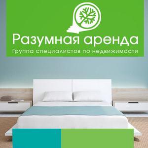 Аренда квартир и офисов Балыксы