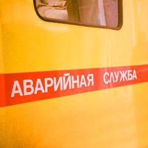 Аварийные службы Балыксы
