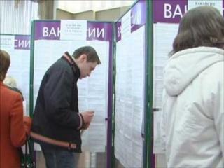 Центры занятости Балыксы