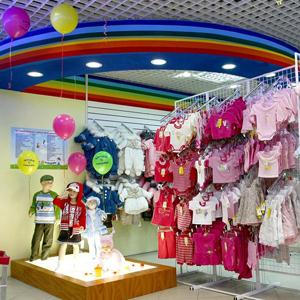 Детские магазины Балыксы