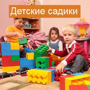 Детские сады Балыксы