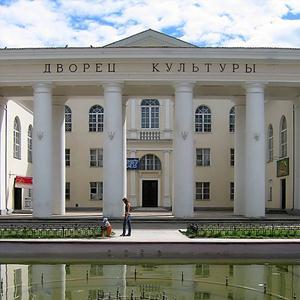 Дворцы и дома культуры Балыксы