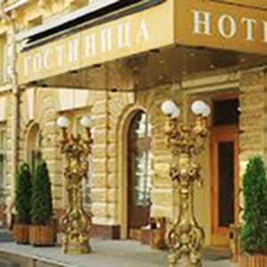 Гостиницы Балыксы