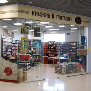 Книжные магазины Балыксы
