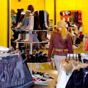 Магазины одежды и обуви Балыксы