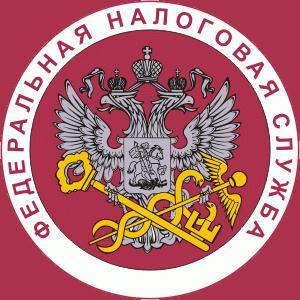 Налоговые инспекции, службы Балыксы