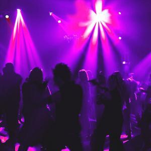 Ночные клубы Балыксы