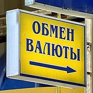 Обмен валют Балыксы