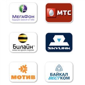 Операторы сотовой связи Балыксы