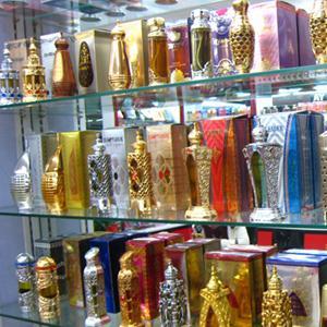 Парфюмерные магазины Балыксы