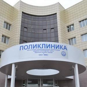 Поликлиники Балыксы