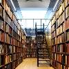 Библиотеки в Балыксе