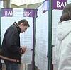 Центры занятости в Балыксе