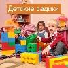 Детские сады в Балыксе