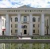 Дворцы и дома культуры в Балыксе