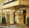 Гостиницы в Балыксе