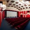 Кинотеатры в Балыксе