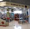 Книжные магазины в Балыксе