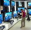 Магазины электроники в Балыксе