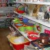 Магазины хозтоваров в Балыксе