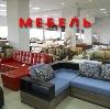 Магазины мебели в Балыксе