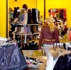 Магазины одежды и обуви в Балыксе