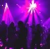 Ночные клубы в Балыксе