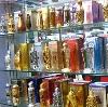 Парфюмерные магазины в Балыксе