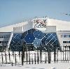 Спортивные комплексы в Балыксе
