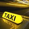 Такси в Балыксе