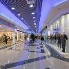 Торговые центры в Балыксе