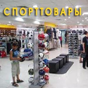 Спортивные магазины Балыксы