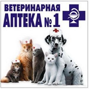 Ветеринарные аптеки Балыксы